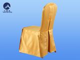 金黄色椅套 -