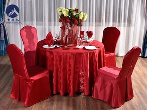 中国红婚宴桌布