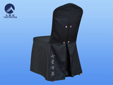 黑色椅套定制