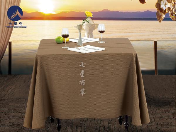 咖啡小格子西餐桌布-