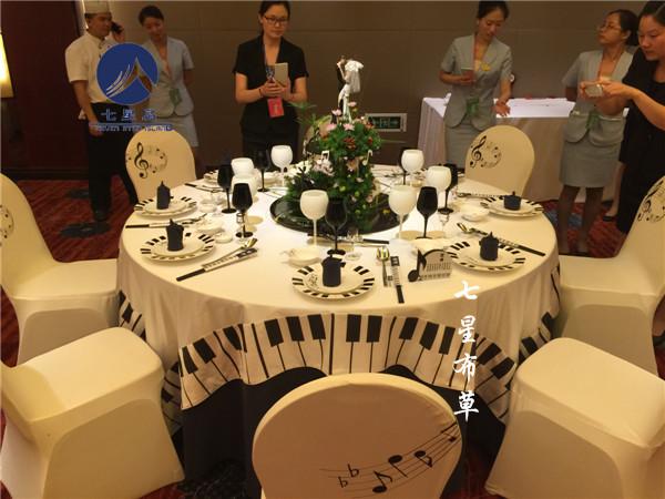 香溢中餐摆台比赛《音乐旋律》-