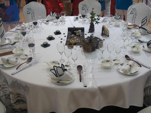 2015年全国中餐宴会主题设计大赛-《奕,人生》-