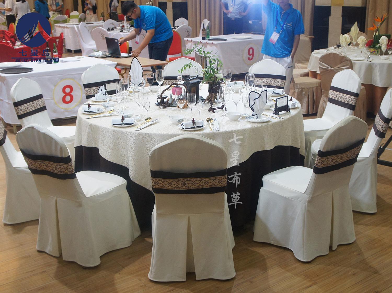 七星岛首页 酒店布草定制 主题宴会设计大赛 中餐主题宴会设计大赛图片