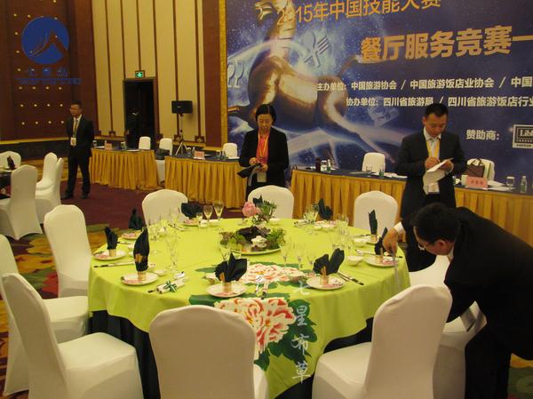 2015年全国饭店协会中餐宴会主题摆台-
