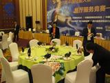 2015年全国饭店协会中餐宴会主题摆台