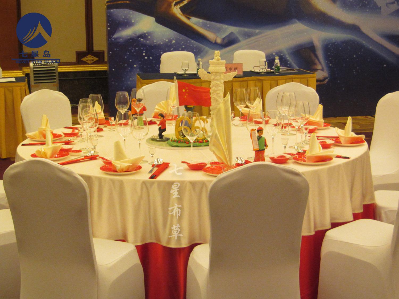 2015年全国饭店协会中餐宴会主题摆台图片