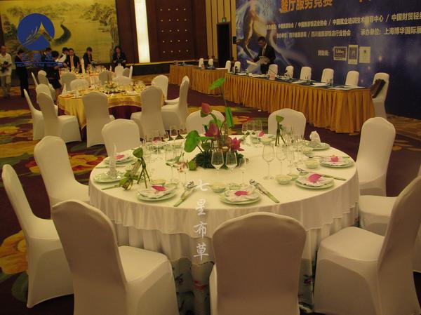 2015年全国饭店协会中餐宴会主题摆台——白羊定荷花图片