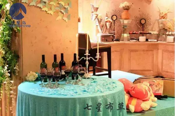 蒂芙尼蓝婚宴台布-