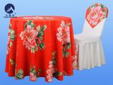 牡丹花桌布头套  -牡丹花桌布头套