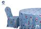 哆啦a梦台布椅套加水印