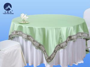七星岛中餐厅方台盖-秋绿 -双面缎秋绿镶花边台盖(方台盖)