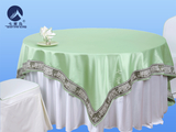 中餐厅方台盖-秋绿 -双面缎秋绿镶花边台盖(方台盖)