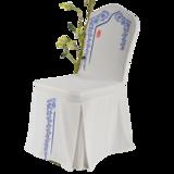七星青花瓷免烫椅套