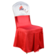 经典婚宴椅套02