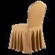 商务椅套04