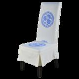 免烫椅套-青花圆图椅套 -七星岛青花圆图椅套