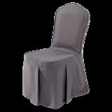灰色椅套 -七星岛灰色椅套