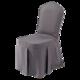 灰色椅套01