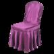 紫色婚宴椅套03