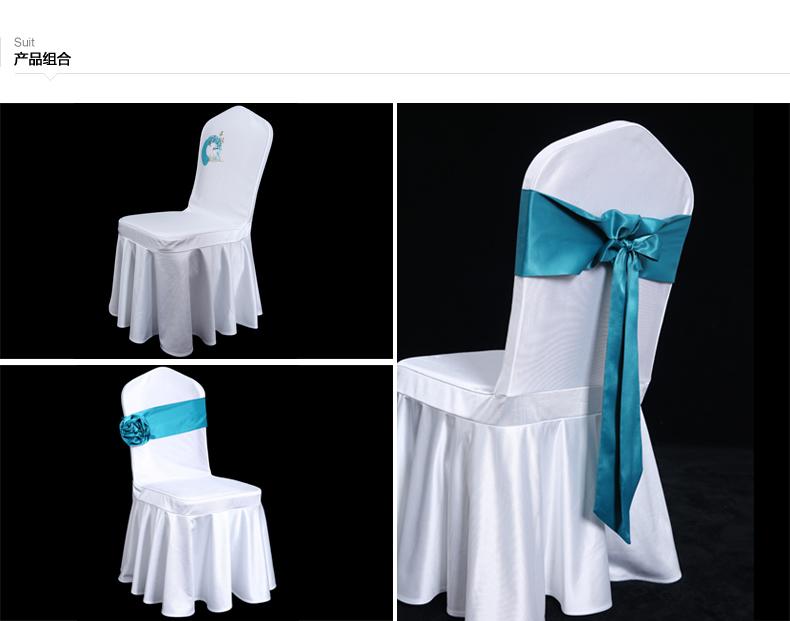 宴会椅套专业设计