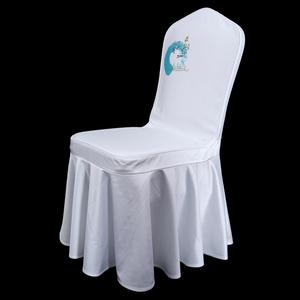 漂白休闲款椅套 -QXYT209