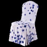 七星岛民族风椅套小清新椅套 -七星岛民族风椅套小清新椅套