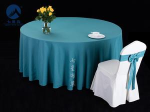 中餐厅圆台布-蒂芙尼蓝