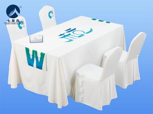 七星岛创意桌布-杭州文化主题系列