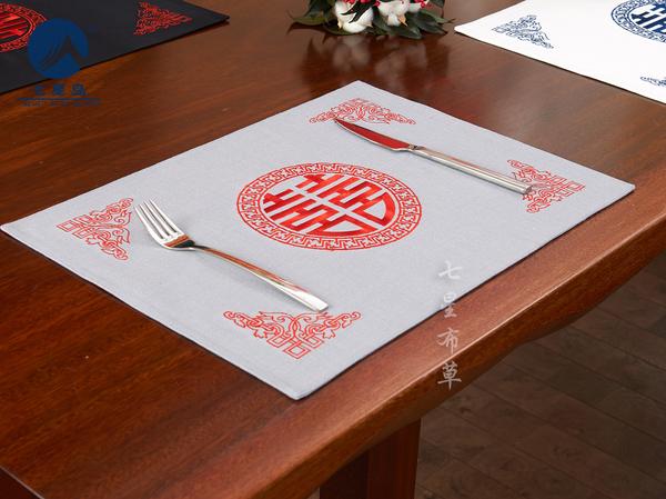 七星岛中式婚宴西餐垫-