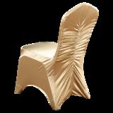 七星法式弹力椅套