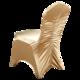 法式弹力椅套