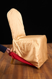 双色绉布椅套