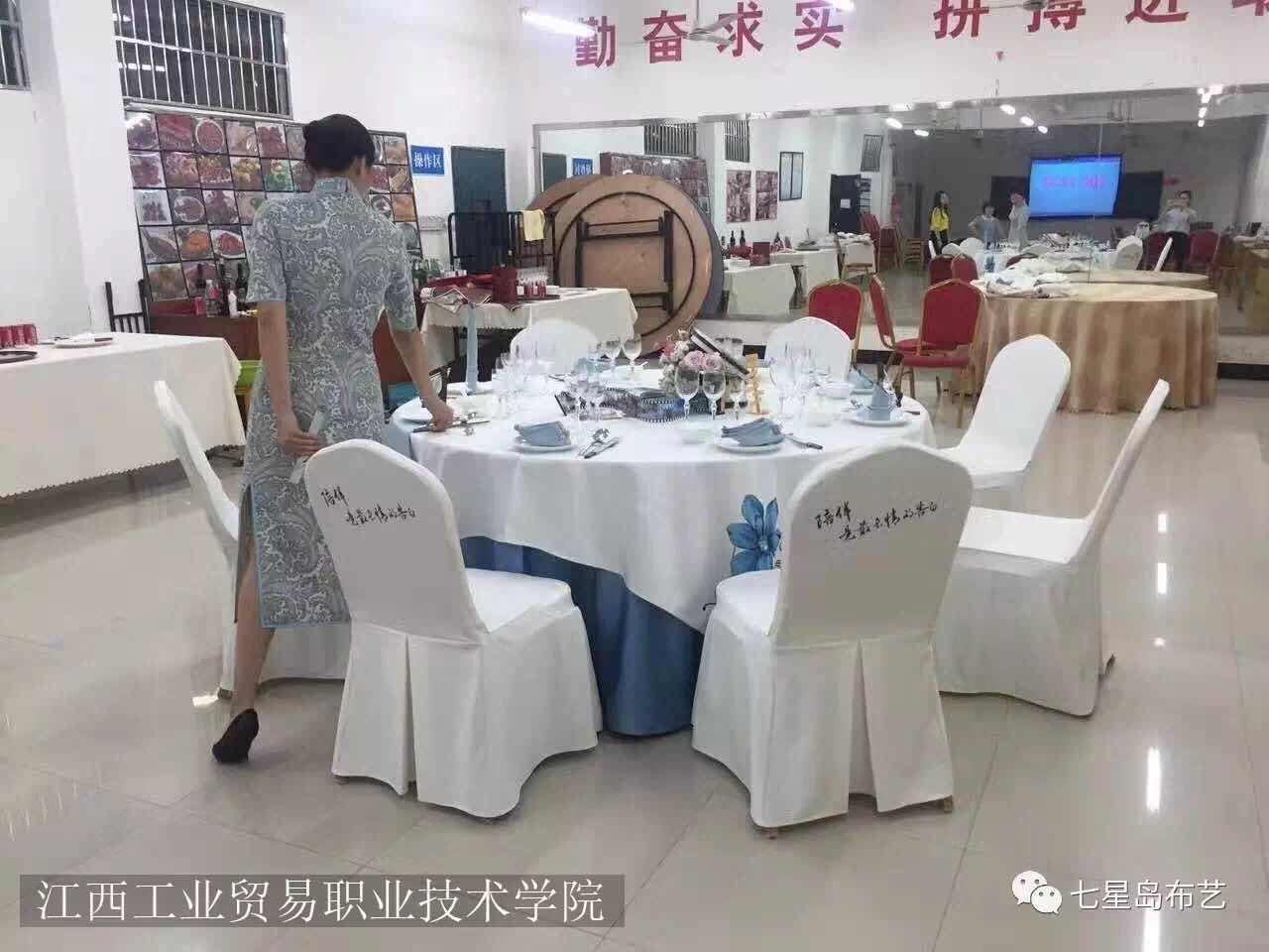 中餐主题宴会设计赛获奖名单