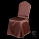 七星岛韩式椅套咖啡色-(1)