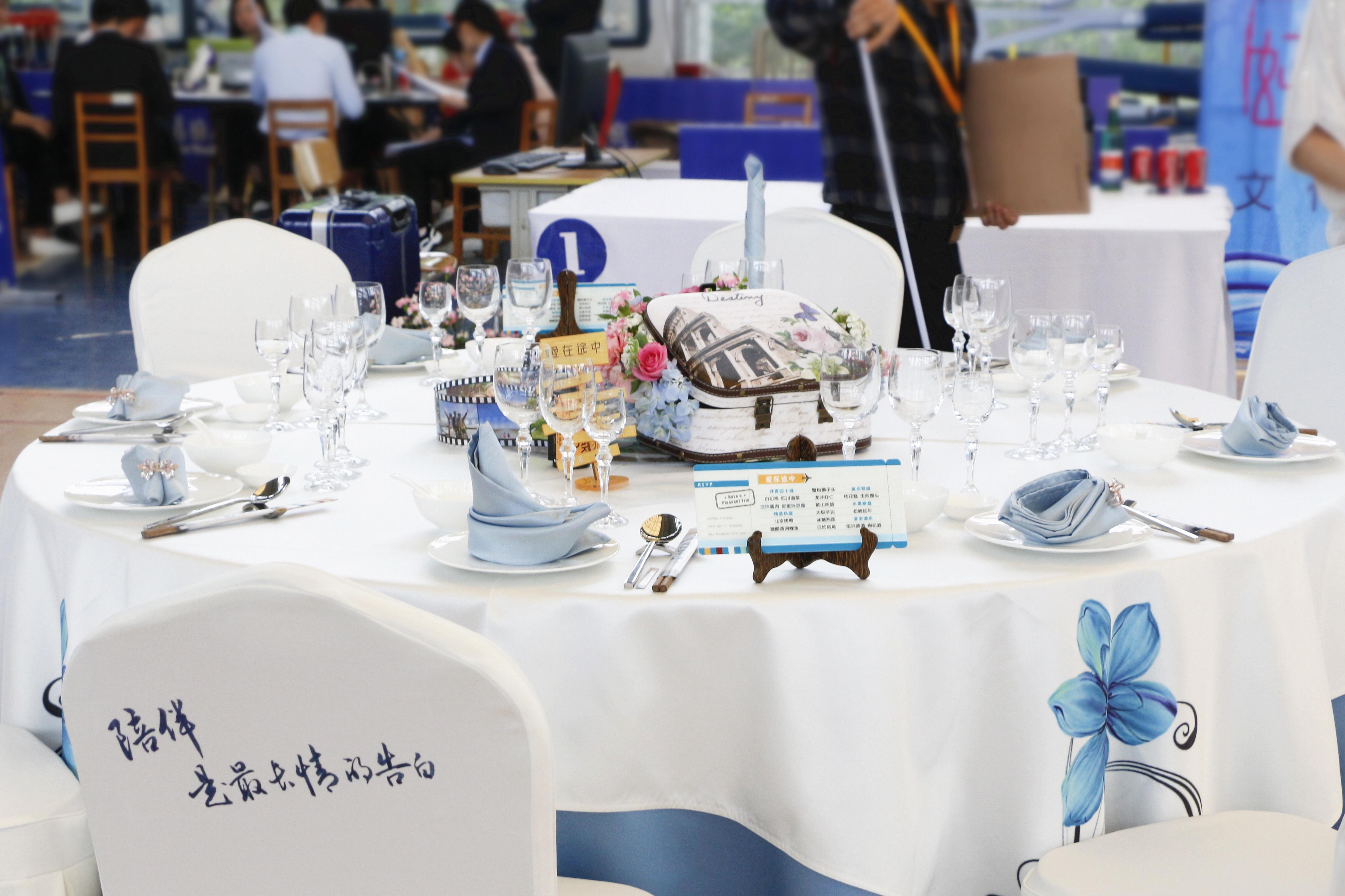 最大的改变就是酒店的宴会主题摆台比赛中餐的原本1.图片