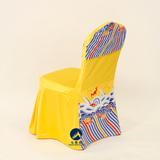 宫廷宴金黄椅套