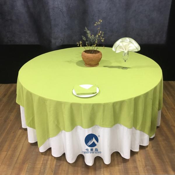 七星岛中餐桌布亚麻桌布/台布 -