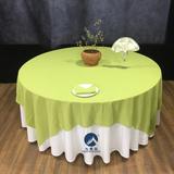 七星岛中餐桌布亚麻桌布/台布