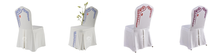 七星岛青花瓷椅套