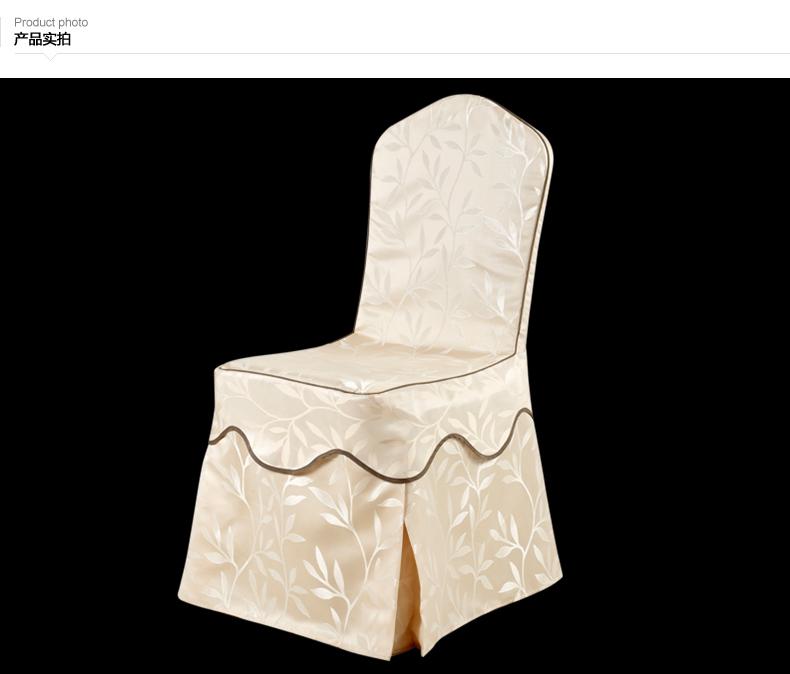 五星级酒店椅套