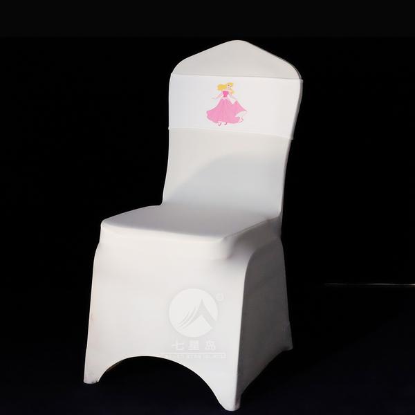 七星岛椅套装饰-卡通装饰带-七星岛椅套装饰