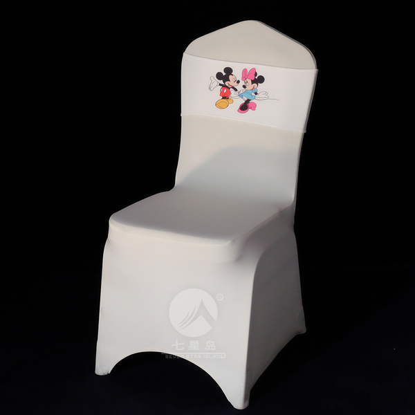 七星岛椅套装饰-卡通点缀-七星岛卡通点缀
