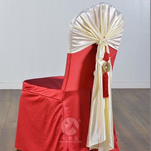 七星岛椅套装饰—包头套-七星岛椅套装饰