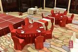 七星岛带您看看主题婚宴布草都有哪些颜色?