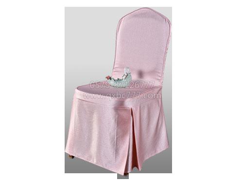 七星订制婚宴椅套粉红-