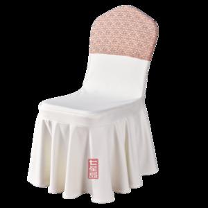 七星岛椅套弹力纹路装饰套 -七星岛椅套装饰