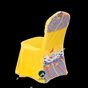 宫廷宴金黄椅套 -宫廷风