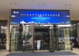 金华饭店服务技能大赛中餐宴会摆台冠军—永康宾馆《工匠》