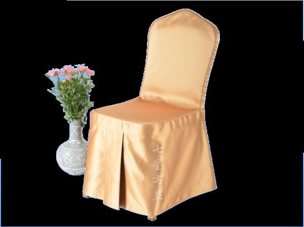 七星岛宴会高档香槟色椅套-七星岛宴会高档香槟色椅套