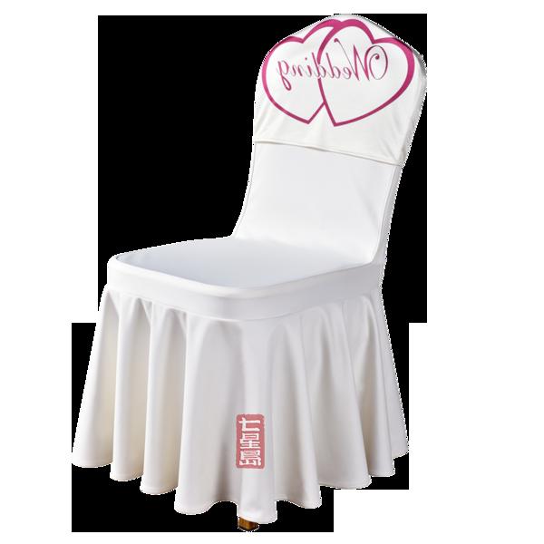 七星岛椅套爱心印花弹力装饰套-七星岛椅套装饰